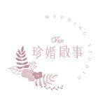 Jenwed-珍婚啟事婚禮顧問